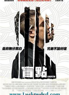盲點 Blindspotting2018DVD