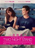 一夜情未了/Two Night Stand